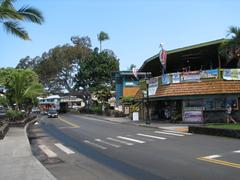 ハワイ島/コナ(ハワイ)