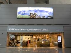 【仁川空港伝統文化体験館/インチョコンファンチョントンムヌァチェフォングァン】出国ゲートで早めに手続きを済ませてこちらまで
