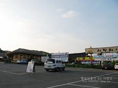 【サランチェ】広い駐車場