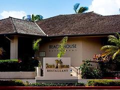 【ビーチ・ハウス・レストラン】カウアイで最も人気の高級レストラン