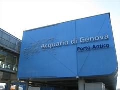 【ジェノヴァ水族館】家族連れに人気のスポット