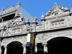 【和平老街】バロック様式の建物