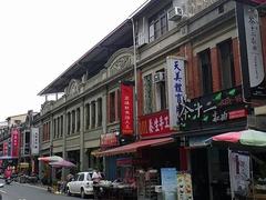 【旗山(キザン)】古い街並み
