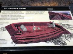 【プウコホラ・ヘイアウ】プウコホラ・ヘイアウの説明が書かれた看板
