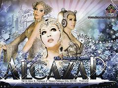 【アルカザール・キャバレー】伝統のアルカザールショーは1日4回