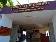 【パーテム国立公園】壁画サイトも含めた国立公園になっている
