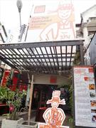 【パム・タイ・レストラン・アンド・クッキングスクール】オーナーパムさんのキャラクターが目印
