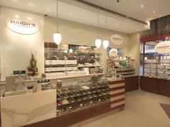 【ヘイグス】店内にはこだわりのチョコが並ぶ
