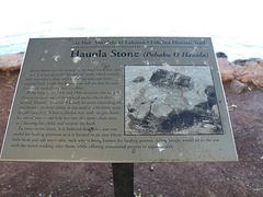 【ハウオラの石】海中にあるため、石に上がるのは危険