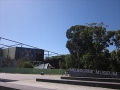 【メルボルン博物館】広々とした敷地内にある