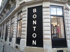 【ボントン】姉妹店のメルシーの数軒隣にオープン