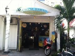 【チェイス・ハワイ・レンタルズ】DFSの向かいにあるショップでは、Tシャツなども販売