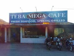【テバ・カフェ】大きな看板が目印