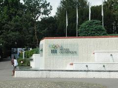 【オリンピック博物館】入口