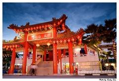 天后宮(中国寺)