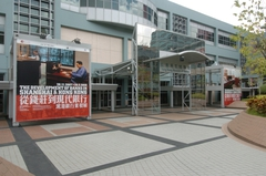 【香港ミュージアム・オブ・ヒストリー(香港歴史博物館)】歴史博物館ながら外観はモダンな建物