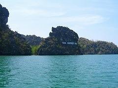 【タンジュン・ルーの洞窟(クラワ洞窟)】青い海を洞窟へと進んで行く