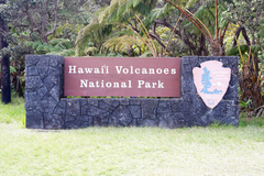 【ハワイ・ボルケーノ国立公園】園内にはジャガー・ミュージアムなどの博物館も