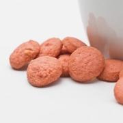 【カウアイ・クッキー】グアバマカデミアクッキー(6.0oz) 3.59USドル