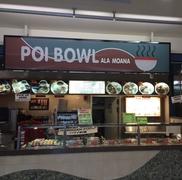 【アラモアナ・ポイ・ボウル】フードコートで気軽に伝統ハワイ料理を