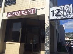 【12thアベニュー・グリル】カイムキの有名レストランが集まるエリアにある