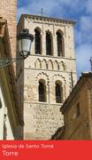 【サントトメ教会】ムデハル様式の塔