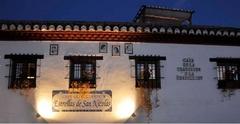 【エストレージャス・デ・サン・ニコラス】サン・ニコラス展望台のすぐ近くに位置する
