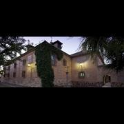 【パラドール・デ・アルマグロ】スペイン料理、ミアスなどを楽しめる