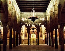 【メスキータ】スペイン語でモスクという意味 © Cabildo Catedral de Córdoba