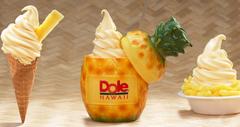 【ドール・プランテーション】パイナップルソフトクリームは欠かせない!
