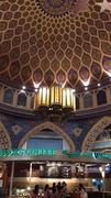 【イブン・バトゥータ・モール】ゴージャスな装飾に圧倒されるペルシアエリア