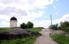 【カイヴォプイスト公園】見晴らしのいい小高い場所にある