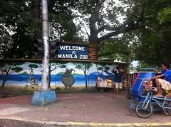 マニラ動植物園