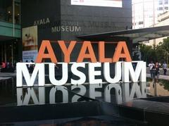 【アヤラ博物館】博物館看板