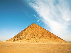 赤ピラミッド