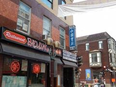 【チャイナ・タウン】周囲には多くの中華レストランが並ぶ