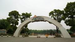 上海鮮花港