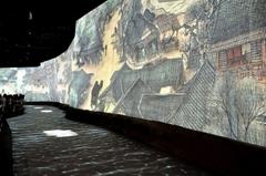 中華芸術宮