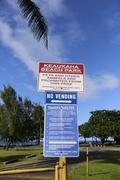 【ケアウカハ・ビーチパーク】この看板が目印だが、わかりにくいので注意