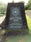 【ハナ文化センター博物館】ミュージアム入り口の目印