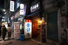 【湧金屋/ヨングモッ】この韓国語の看板を探そう