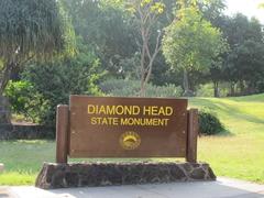 【ダイヤモンド・ヘッド】トンネルをくぐったあと、入山ブースにて支払い入山できる