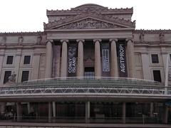 【ブルックリン美術館】入り口