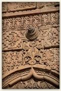 【ディヴリーイの大モスクと病院】外壁の秀麗な浮き彫り
