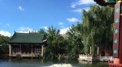 【翠湖公園】公園の一角