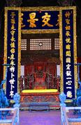【瀋陽故宮 世界遺産】皇帝の椅子