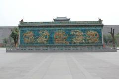 【善化寺】影壁