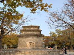 【芬皇寺(フンコウジ)】新羅石塔の中では最も古いもの