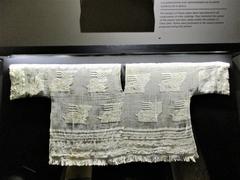【天野プレコロンビアン織物博物館】チャンカイ文化の布が充実