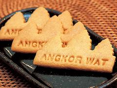 【アンコール・クッキー】アンコールクッキー